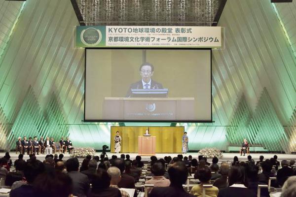 西脇京都府知事によるゼロ宣言の様子